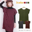 ■ カットソーカットソ - cut-and-sew - CUT SAW M L LL 11 13 [[39803-NET]] which big size Lady's tops ■ checked pattern short sleeves tunic cut-and-sew astringent juice め character has a cute Slightly bigger