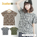 Large size Womens tops cute Mickey Mouse camouflage pattern short sleeved shirt Mickey with handle ■ ■ Disney cotton mixed L LL 3 l 11, 13, 15, larger [[IZM4285-7764]]