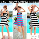 Big size Lady's one piece ■ girly casual horizontal stripe A-line one piece ■ dress - dress - dress big size size grain Lady's A-line LL 3L 4L 13 15 17 [[K70835]]▲▲