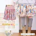 Floral design waist lib ■ ska - Tosca - トフリー M L LL 3L 11-13-15 where big size Lady's skirt ■ chiffon flower pattern skirt trend blurred on