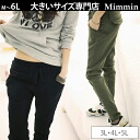 Big size Lady's underwear pants / casual beautiful leg khaki underwear / l-5l M L LL 3L 11 13 15 M - big size size grain woman use big size lady's big size specialty store underwear PANTS []**[]▲▲