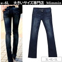 Large wash processing beauty legs skinny denim pants size ladies ' l-5 l M L LL 3 l 11, 13, 15, large size Womens jeans jeans denim ladies ' pants denim stretch [] ▲ ▲