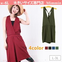 Large size women's all-in-one tethering sleeveless overalls 着痩せ 2 l LL 3 l 13, no. 15, XL XXL kashkul knee-[] * []