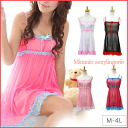 It is Tulle baby doll SJ066 softly