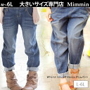 Big size Lady's underwear ■ W waist stretch sarouel pants denim underwear yellow stitch for an accent! ■ The PANTS L LL 3L 4L 5L 6L 11 13 15-17-19-21 large grain