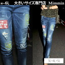 Embroidery damage processing casual wind beauty leg denim underwear big size Lady's l-5l M L LL 3L 11 13 15 M - big size size grain woman use big size specialty store big size Lady's 4L 17 19 underwear PANTS pants DENIME do Nimes▲▲