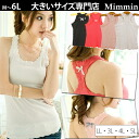 Large size ladies tank top tanktop and feminine lace tank top with Ribbon! / tank sleeveless TANKTOP large large size LL 3 l 4 l 5 l 13, 17, 19, [[KQ120181]] ▲ ▲