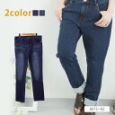 Large size Womens pants ■ differences in fabric knit denim version of revolutionary denims popular revolutionary denims! ■ Denim leggings leggings Pagans leg pain large LL 3 l 4 l 5 l 11, 13, 15, 17, 19, [[IZ1065]]