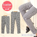 Big size Lady's skinny pants ■ gingham checked pattern stretch skinny pants ■ underwear L LL 3L 4L 5L 6L 11 13 15 17 19 21 [[MYP-2361GCHL]] **[[434014]] Slightly bigger (gingham check black black fashion summer clothes in the spring and summer)