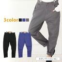 I cover big size Lady's sarouel pants underwear ■ stretch color sarouel pants L underwear buttocks well! ■ Underwear PANTS pants L LL 3L 4L 5L 6L 11 13 15 17 19 21 [[MYP-2363KL]] Slightly bigger