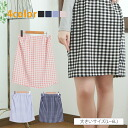 With big size Lady's skirt ■ gingham checked pattern knee length tight skirt waist rubber easily ■ SKIRT medium L LL 3L 4L 5L 6L 11 13 15-17-19-21 [[400019]] Slightly bigger