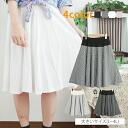 Large size ladies skirt ■ WestLB hollow-out the pattern design circular skirt lining ■ ska - g SKIRT flare skirt L LL 3 l 4 l 11, 13, 15, 17, larger [[K400037]]