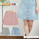 It is recommended in big size Lady's skirt ■ waist rubber knee length denim hickory skirt casual style! ■Denim skirt DENIM SKIRT medium L LL 3L 4L 11-13-15-17 [[684747]] Slightly bigger