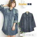 Take off big size Lady's one piece ■ long sleeves denim shirt one piece front button; and as a light outer! ■Dress - dress - dress one piece L LL 3L 4L 11 13 15 17 [[WD-0052]] Slightly bigger