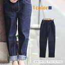 Large size ladies denims ウエストゴムストレッチデニンス レギパン PANTS denim leggings LL 4 l 3 l 4 l 5 l 6 l 15, 17, 19, 21, [] * [] loose leggings DENIME