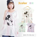 Big size Lady's tops ■ glasses mickey mouse short sleeves cut-and-sew Union Jack back print is point ■ disney T-shirt L LL 3L 11 13 15 [[IZ4285-7740]] Slightly bigger