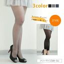 The big size Lady's leggings tights ■ tights join it! 20 denier leggings and these tights translucency are point ■ レギンスタイツレギングスパッツフリー [[KK]] Slightly bigger