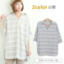 It is sleeve L LL 3L 11 13 15 [[D7262]] to three-quarter sleeves in 100% of big size Lady's tunic ■ skipper long sleeves shirt tunic cotton roll-up for ■ TUNIC tunic long sleeve 7 Slightly bigger