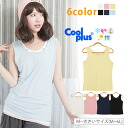 Big size Lady's tops ■ CoolPlus tank top inner ■ Kool plus tank TANKTOP Tanktop M L LL 3L 4L 5L 6L 11 13 15-17-19-21 [[417575]] of a clean color Slightly bigger