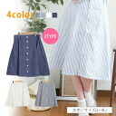 I am available from big size Lady's skirt ■ knee length flared skirt stripe pattern and denim! ■Ska - ト SKIRT skirt L LL 3L 4L 11 13 15 17 [[B65TA-5080]] **[[B65TA-5079]] Slightly bigger