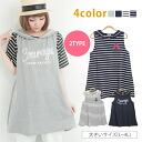 Big size Lady's one piece ■ mini-fleece pile sailor collar no sleeve one piece ■ L LL 3L 4L 11 13 15 17 [[IZM81225-LL-1]] **[[IZM81225-LL-4]] **[[IZM81223-LL-3]] **[[IZM81223-LL-2]] Slightly bigger