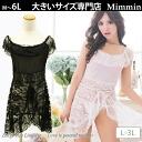 Large size lingerie ■ off shoulder sexy babydoll ■ 3 l L LL [[KS6330]] ▲ ▲