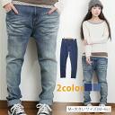 Large size women's pants women's harem pants ■ stretch denim women's harem pants ■ PANTS pants M L LL 3 l 4 l 5 l 6 l 11, 13, 15, 17, 19, 21, [[2363 L]] (Rakuten jeans)