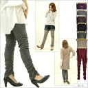 Great large size Womens leggings ruffled 3 cm leg length leggings leggings pants and skirts 着痩せ large size clothes L l xl LL 2 l 3 L 3 l free 11 no. 13, no. 15 No.898