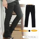 Big size Lady's underwear ■ Gobelin tapestry pattern & rose pattern stretch long underwear flock print points it! ■Underwear PANTS pants LL 3L 4L 5L 6L 13 15-17-19-21 [[14001]] **[[14002]] Slightly bigger