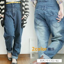 Big size Lady's underwear ■ W waist long length stretch denim underwear security ♪■ PANTS pants long shot underwear L LL 3L 4L 5L 6L 11 13 15 17 19 21 [[MYP-2364L]] that a back does not look like even if I stoop down Slightly bigger (mail order Rakuten which jeans fashion has a cute in the spring and summer)