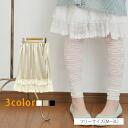 No. 365 petticoat skirt skirt petticoat big size size grain L LL 2l 3l 3l size 11 13 15 ska - ト COAT of big size Lady's petticoat floral design Tulle race