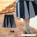 Large size ladies skirt ■ plain x border solid switching circular skirt its border pattern, point ■ large free M L LL 3 l 11 no. 13, no. 15, Y4 [[819997]] * [[Y4819997]]
