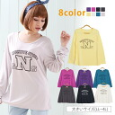 Because is rich in big size Lady's tops ■ logo print long sleeves cut-and-sew color variations, find a favorite color; and ♪■ マリリンオリジナルカットソ - CUT SAW LL 3L 4L 13-15-17 [[]] Slightly bigger