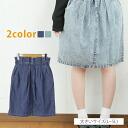 Big size Lady's skirt ■ knee length denim tight skirt trend-style! ■ Ska - ト SKIRT L LL 3L 4L 5L 11 13 15 17 19 [[A-12286-L]] **[[A-12286-LL]] **[[A-12286-3L]] Slightly bigger