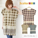 Go to the big size Lady's tunic ■ checked pattern X hem panel print short sleeves tunic, and is natural in a silhouette; figure cover ■ original TUNIC tunic L LL 3L 4L 11 13 15 17 [[49331L-MIN]] Slightly bigger