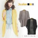 Large size Womens tops ■ 7-sleeve long Cardigan distinctive pattern lovely ♪ ■ Cardigan Cardigan Cardigan L LL 3 l 4 l 11, 13, 15, 17, larger [[674664]]