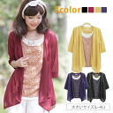 Can put on a sleeve cardigan for big size Lady's tops ■ fake inner 5 quickly; and as for the feel ◎■ cardigan cardigan cardigan L LL 3L 4L 11-13-15-17 [[674665]] Slightly bigger