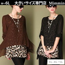 Large size Womens tops tops ■ chiffon material layering style Leopard print tops ■ Leopard 3 l 4 l 5 l 15, 17, 19, cut and sewn cutter-cutter - CUT SAW large women's [[K98105]] ▲ ▲