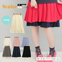 Big big sizeladiespethicourtscatcottenpethi skirt pethicortinnerpethi skirt big ska - three MLLL3L 11 no. 13 No. 15 large women's [[No.298]]