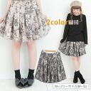 Large size ladies skirt ■ monotone flower tack with knee-length flared skirt ■ skirt MIME taffeta flares Gomes co-g. ska - g SKIRT skirt-free M L LL 3 l 11, 13, 15, larger [[K400180]]