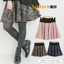 Large size ladies skirt ■ WestLB floral lace knee-length circular skirt lace in a classy impression ■ flare skirt flared skirt L LL 3 l 4 l 11, 13, 15, 17, larger [[K400196]]