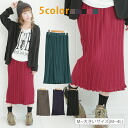 ■ ska - Tosca - ト SKIRT skirt M L LL 3L 4L 11 13 15 17 [[K400167]] that a lower part of the body looks like clearly at big size Lady's skirt mi-mollet length ■ pleats long skirt length line Slightly bigger