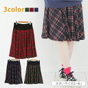 Large size ladies skirt ■ WestLB check handle MIME-length circular skirt soft silhouette around the waist firmly covers ■ ska - g L large LL 3 l 4 l 11, 13, 15, 17, [[K400230]]