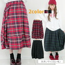 Large size ladies skirt ■ check pattern semi long skirt ass around completely cover ☆ ■ ska-g. ska - g SKIRT skirt L LL 3 l 4 l 11 no. 13 No. 1 No. 5 No. 17 larger [[6684998]]