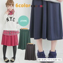 Large size ladies skirt ■ knee-and can choose from the 2-length of MIME! Flared skirt ■ MIME-MIME-length skirt skirt M L LL 3 l 4 l 11, 13, 15, 17, larger [[K400245]]