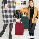 Large size ladies skirt ■ back brushed material MIME-length pencil skirt ■ ska-g. ska - g large SKIRT skirt M L LL 3 l 4 l 5 l 11, 13, 15, 17, 19, [[430097]]