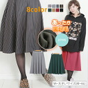Large size ladies skirt ■ choose from material 2-length MIME! Flared skirt ■ MIME-length skirt ska-g. ska - g M L LL 3 l 4 l 5 l 6 l 11, 13, 15, 17, 19, 21, larger [[430095]] * [[430096]]