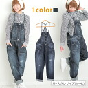 Large size Womens pants ■ all-in-one Camisole type denim ■ salopette all-in-one overalls M L LL 3 l 4 l 11, 13, 15, 17, larger [[685071]]