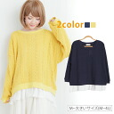 Large size Womens knitwear ■ chiffon ruffles switching EXD-hem long-sleeved knit ■ tops tops knitted Knit sweater Sweater free M L LL 3 l 4 l 11, 13, 15, 17, larger [[Y421572]]