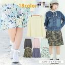 Large size ladies skirt ■ choose from plain ♪ a-line skirt-length MIME ■ MIME-ska - g large SKIRT skirt L LL 3 l 4 l 5 l 6 l 11, 13, 15, 17, 19, 21, [[430103]]